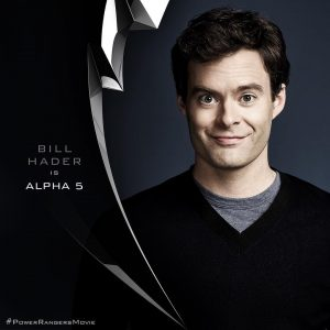 bill-hader-pr-cast-announcement