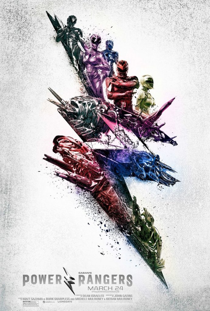 Cinemark - Power Rangers Movie Poster