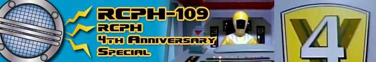 RCPH 4th Anniversary banner